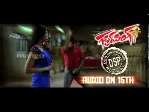 gabbar singh new trailer   pawan kalyan shruti haasan   gabbar singh audio launch teaser