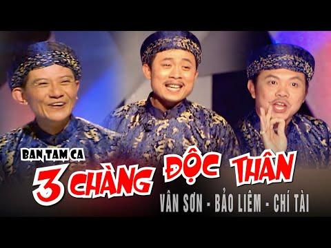 Ba chàng cua gái  - Vân Sơn, Bảo Liêm, Chí Tài [Vân Sơn 15 - Sân Khấu & Nụ Cười - Thế Kỷ Hài]