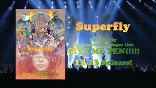 DVD CM2