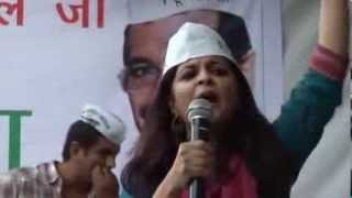 Shazia Ilmi Giving Public Speech in Vasant Vihar - Aam Aadmi Party AAP