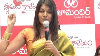 Hrudaya Kaleyam success meet