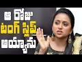 It was a slip of tongue that day: Suma Kanakala || Exclusive Interview || Winner Suya Suya Song