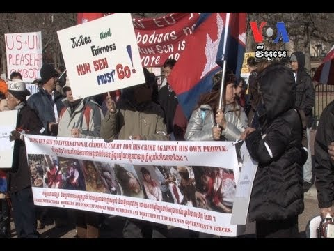 Cambodian-Americans Protest Outside White House