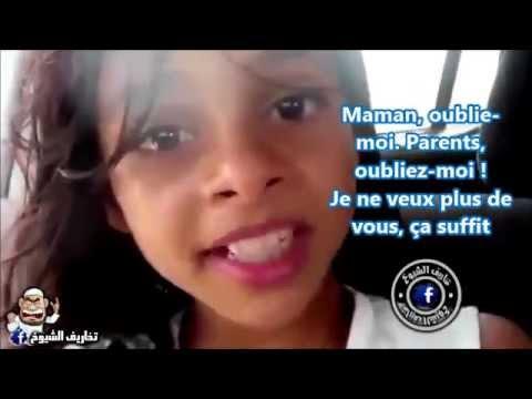 mahomet et Aïcha???? - Page 27 Hqdefault