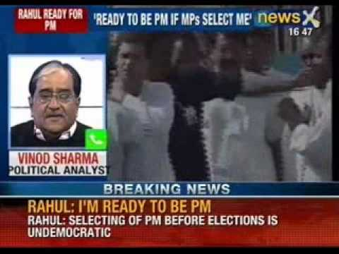 Breaking News: Rahul Gandhi says he is ready to be Prime Minister if party selects him - NewsX