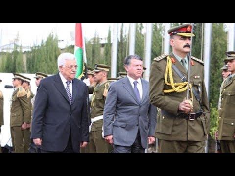خلية أزمة فلسطينية أردنية مشتركة