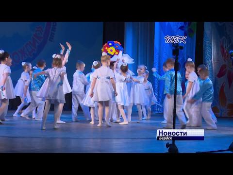 Воспитанники детских садов Бердска приняли участие в фестивале «Звездный дождик»