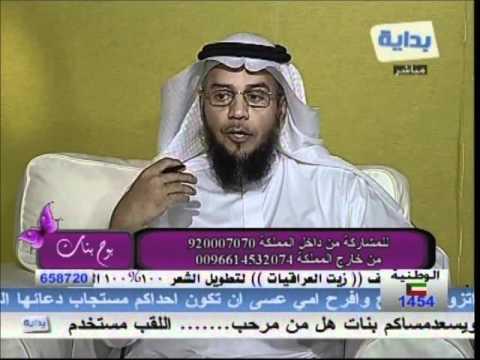 ظاهرة الإعجاب بين البنات 2 - بوح البنات - د. خالد الحليبي