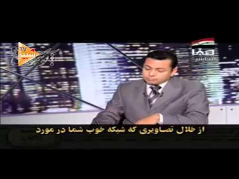 حقيقة عرب الأهواز في قناة صفا | شبكة شبير عليه السلام المرئية