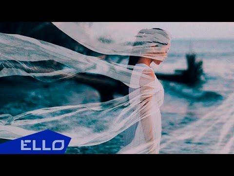 Аревик Багдасарян - Ты ветром