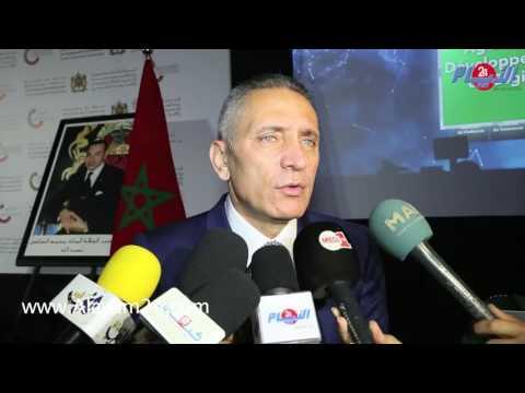 العلمي ودعم الإستثمار بالمغرب