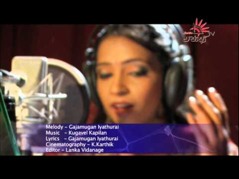 15th Anniversary Shakthi Tv Theme Song