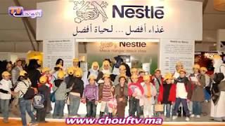 النشرة الاقتصادية بالعربية 25-04-2013   |   إيكو بالعربية