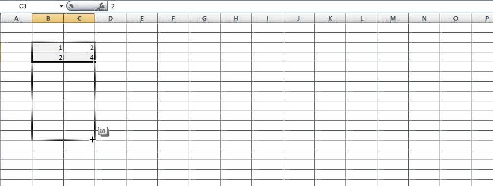 Таблица Пифагора в Excel