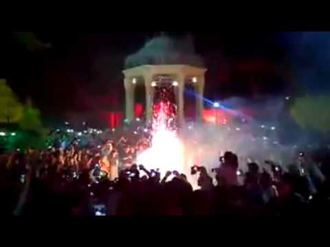 Iran Shiraz Hafezieh 20 March 2014 persian new year celebration