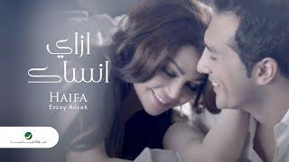 Смотреть или скачать клип Haiifa - Ezzay Ansak