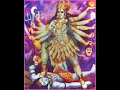 Kali Bhajan (Kali MahaKali)