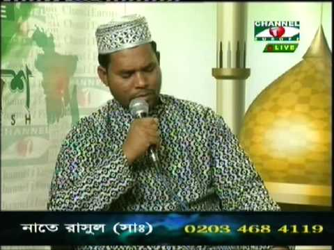 Bangla nat a rasul (sw) by: E khan