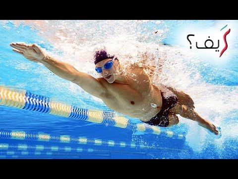 بمناسبة فصل الصيف .. تعلم السباحة بسهولة !