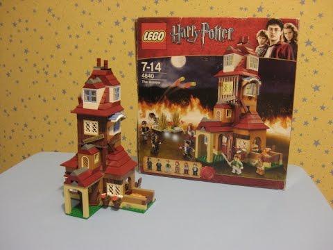 Лего 4840 Гарри Поттер, Нора Уизли Lego Harry Potter 4840. Игры для мальчиков, игры для девочек.