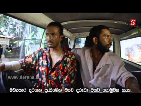 Col3neg Original - Giniavi Saha Gi... - 131 - 1413842400 -