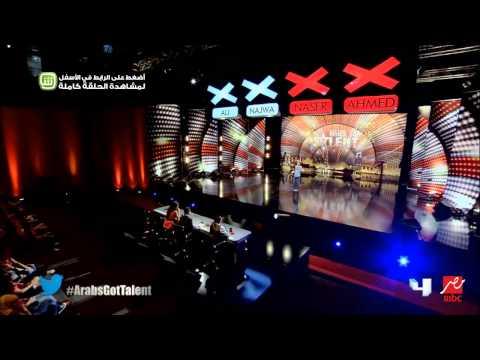 Arabs Got Talent - تجارب الأداء - أيمن خلف المرة الأولى