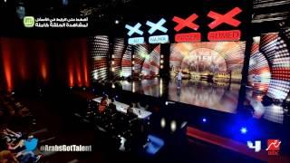 ايمن خلف 1 سوريا - عرب غوت تالنت 3 الحلقة 4