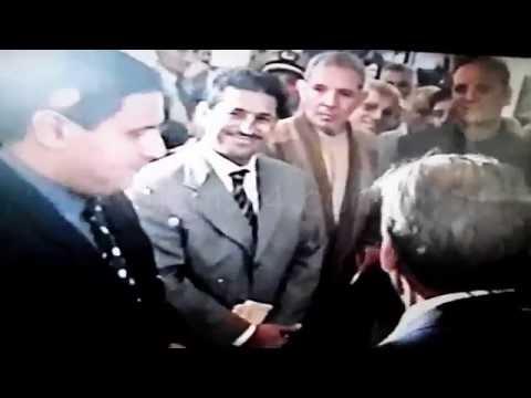 اخنوش و البصري 1995