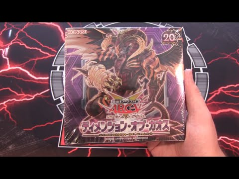 Yugioh Dimension of Chaos OCG Box Opening - Majespecter & New BLS Cards
