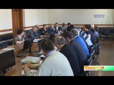 Утилизацию твердых бытовых отходов обсудили главы муниципальных образований Искитимского района
