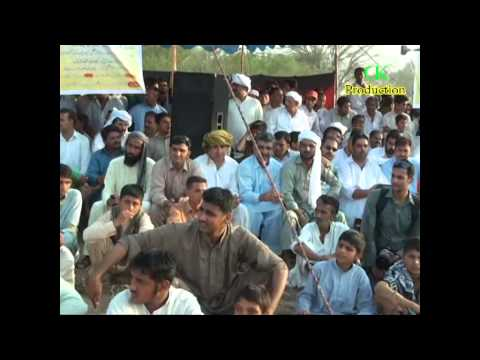best kabadi jhelum part 3 2014