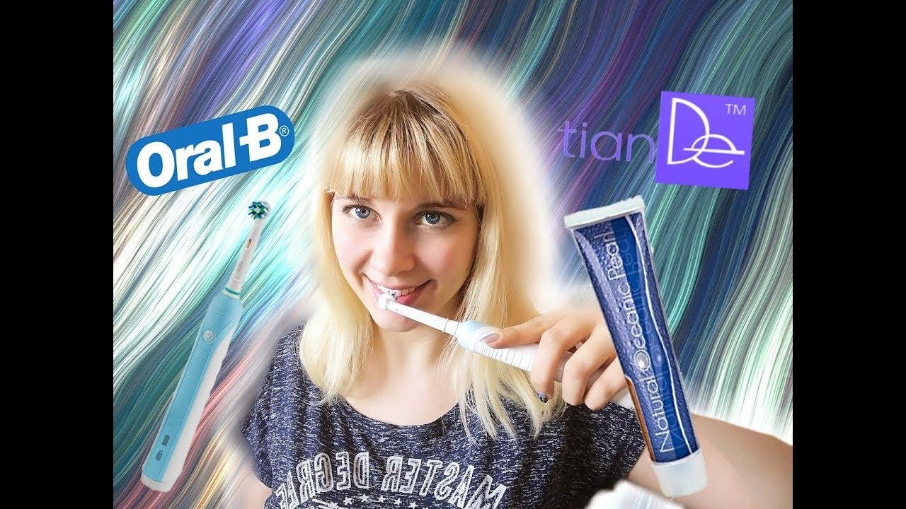 Электрические зубные щетки витебск