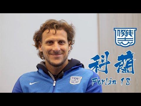 【港超聯 球星台 - 科蘭專訪】