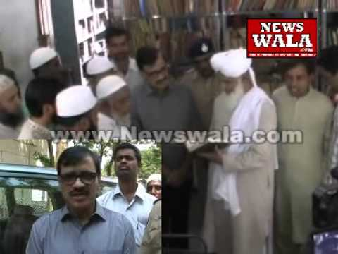 SK Mohammed Iqbal, Special Officer Wakf Board visited Jamia Nizamia