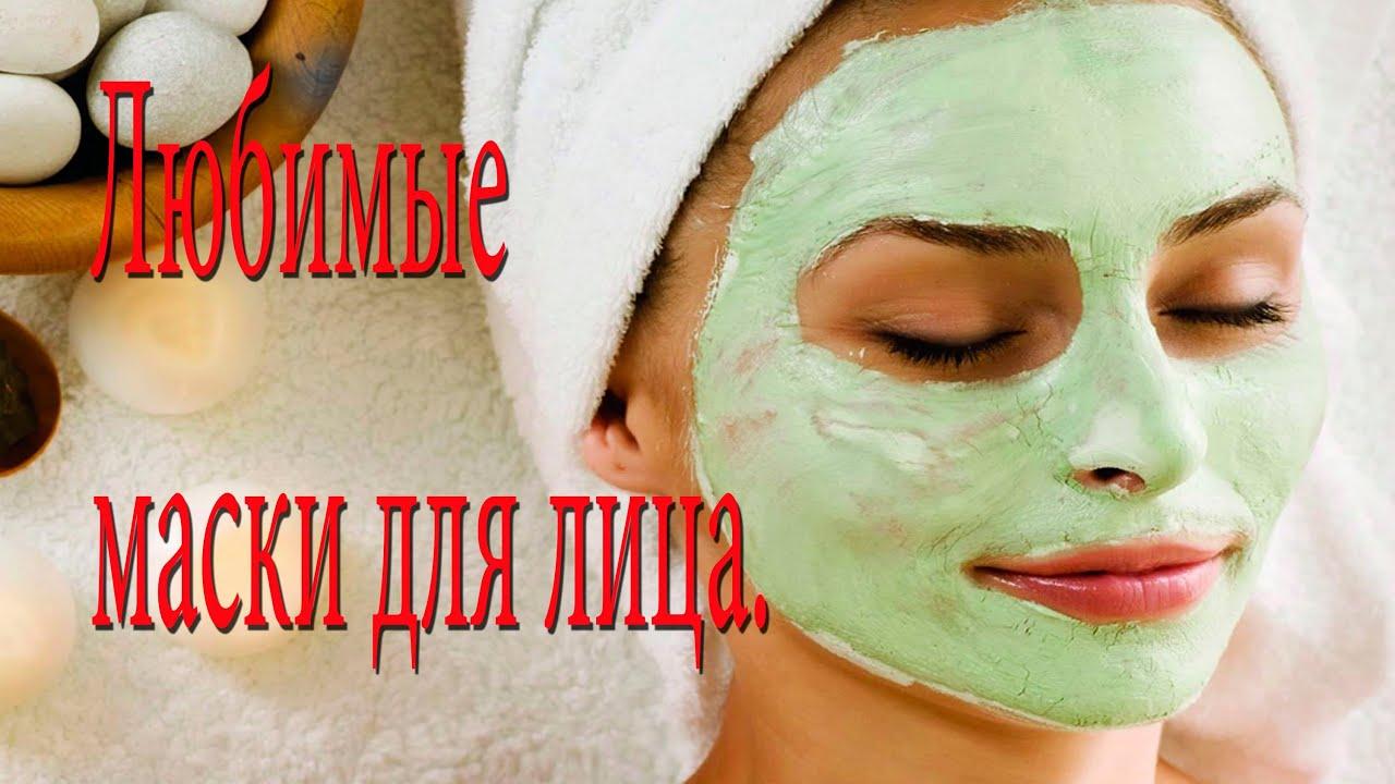 Самые эффективные маски для лица в домашних  464
