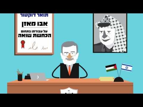 John Kerry - You Have a  Partner [with English subtitles]