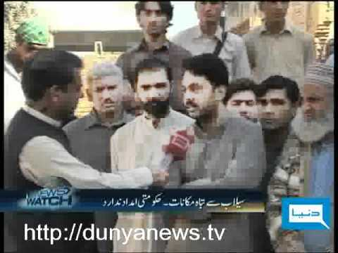 Dunya TV-NEWS WATCH-08-11-2010-3