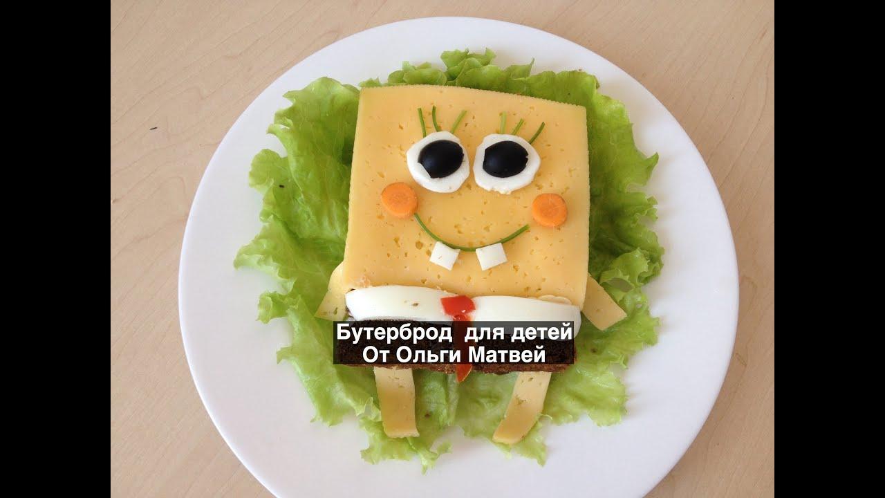 Игры губка боб готовим бутерброды все о героях сериала клон