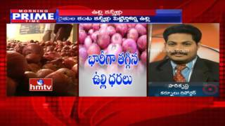 Onion is only Rs. 10 per kilo; farmers unhappy