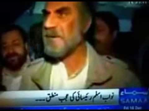 Nawab Raisani Funny Statement