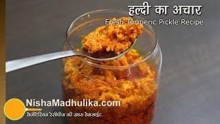 Fresh Turmeric Pickle Recipe Video