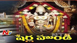 Demat account for Tirumala Lord