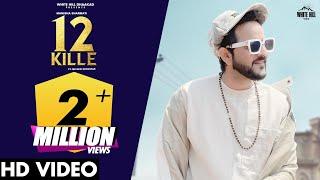 12 Kille Manisha Sharma Ft MD Desi Rockstar Video HD Download New Video HD