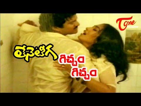 Teneteega Songs - Gitcham Gitcham - Rajendra Prasad - Rekha - Sitara