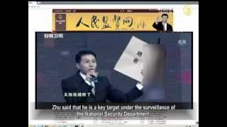 Zhu Ruifeng Refutes Chongqing Police Authorities Libel view on youtube.com tube online.