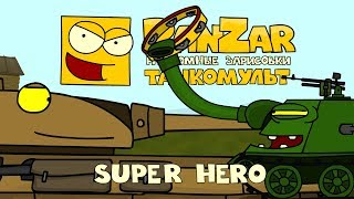 Tanktoon - Super Hero