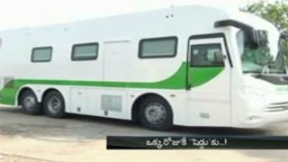 CM KCR bullet proof bus gone shed with in one day