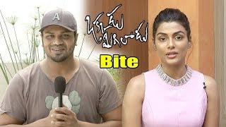 Manchu Manoj & Anisha Ambrose bites about Okkadu Migiladu Movie