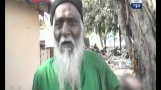 4 sacks of money burnt in beggar's house