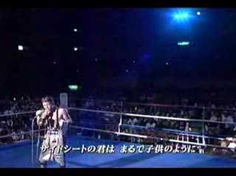 THE虎舞竜 ロード